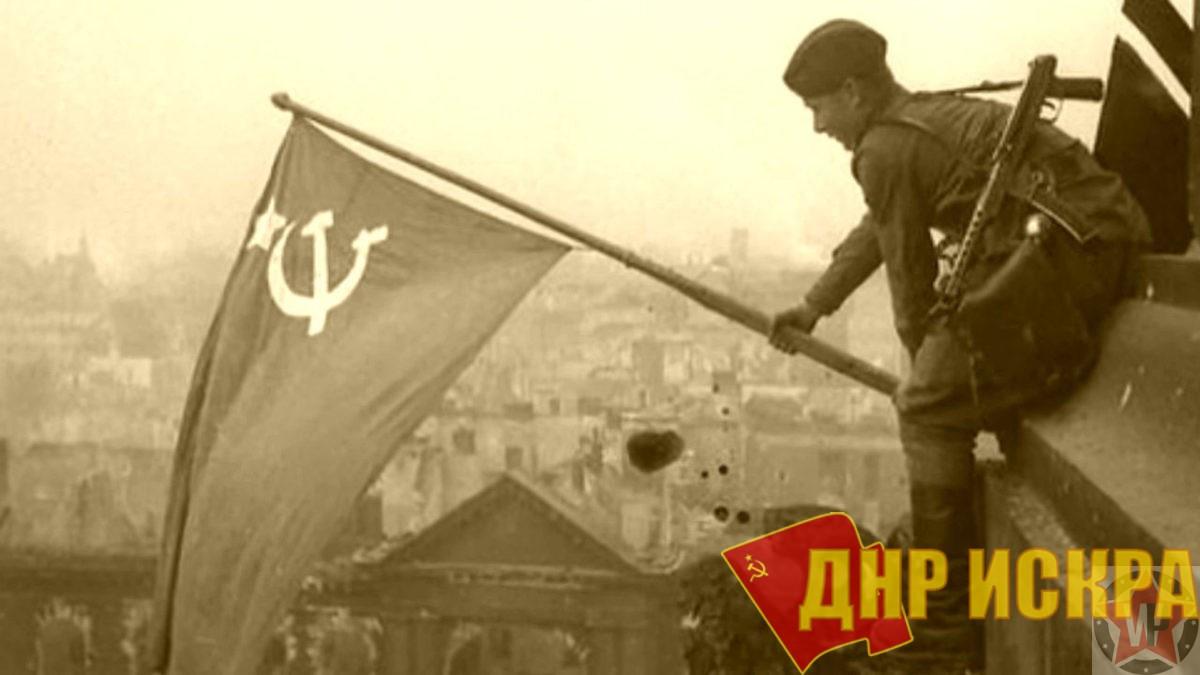 В ЛНР приняли Закон «О Знамени Победы»