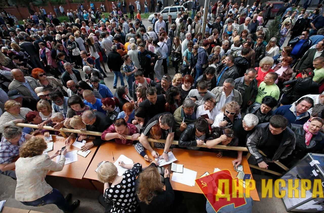 Народ? Зачем нам народ? Нам народ не нужен! Курт Волкер заявил, что США не поддерживают проведение референдума на Донбассе