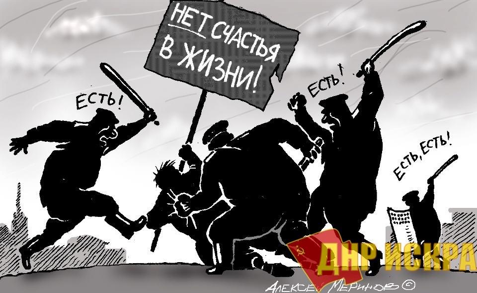 Рашкин предчувствует русский бунт