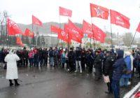 Челябинская область. В Златоусте состоялся митинг протеста при поддержке КПРФ