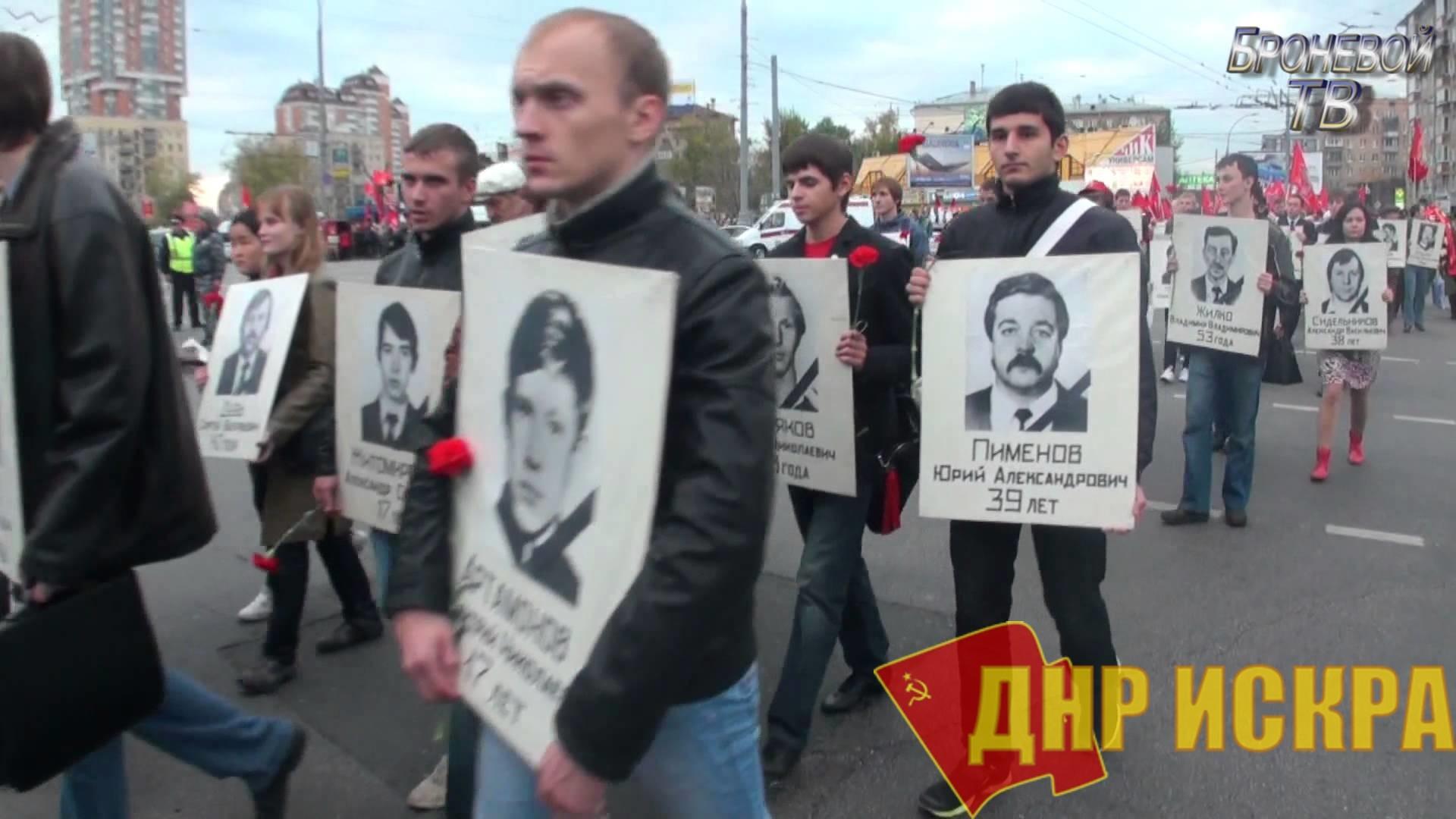 АНОНС! 4 октября. Москва. Акция памяти защитников Верховного Совета в 1993 году
