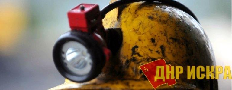 Украинские шахтеры шестой день протестуют на трассе Днепропетровск-Донецк