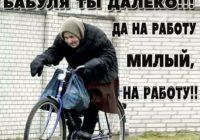 Татьяна Герасимова: Производственный травматизм и пенсионная реформа