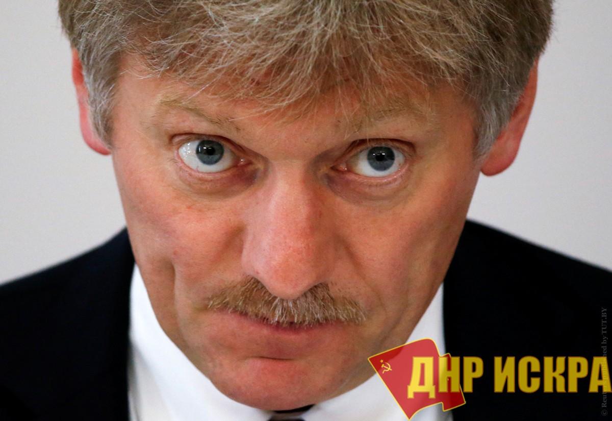 Любопытно: что теперь будет врать врио? Песков не подтвердил информацию о встрече Суркова с врио главы ДНР
