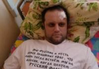 Наполеон не нужен: Павла Губарева не допустили к участию в выборах Главы ДНР