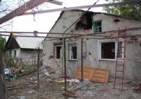 Заявление официального представителя Управления Народной милиции ДНР по обстановке на 04 10 2018 (Видео)