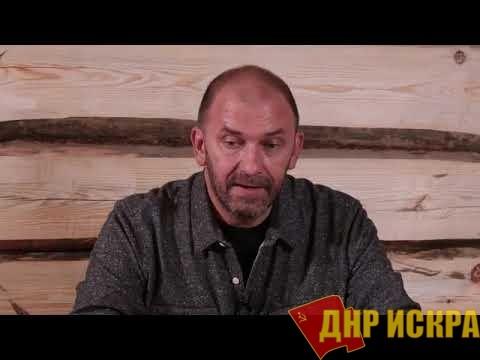 Александр Казаков Захарченко 40 й день