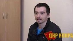 МГБ ЛНР выдворило из Республики наркомана из «Правого Сектора»