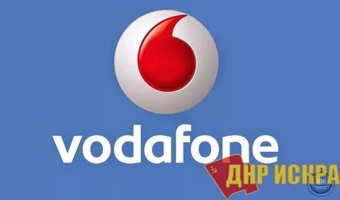 Vodafone отказался выплачивать задолженность по электроэнергии в ДНР