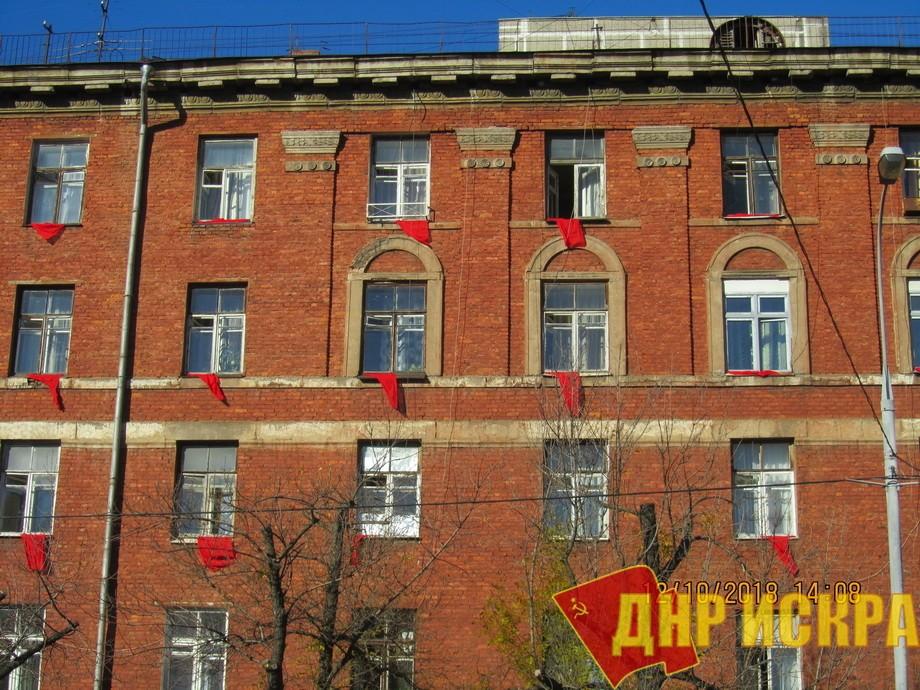 12 октября 2018 года Московский дом по улице Ставропольской расцвёл красными флагами