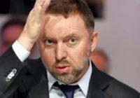 США оказывают давление на правительство РФ через российских олигархов? Заморожены активы Дерипаски