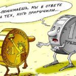 Мировой кризис требует: только рубли! Банкам ограничат выдачу валютных кредитов бизнесу