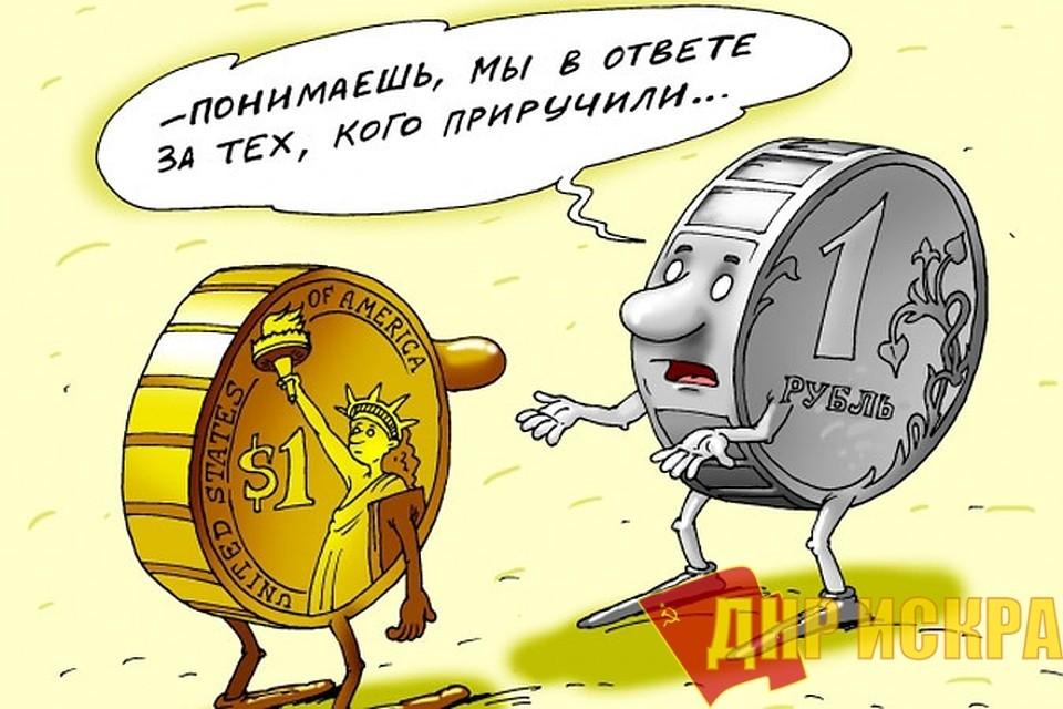 сколько стоит перевод денег с карты сбербанка на карту сбербанка в белоруссии