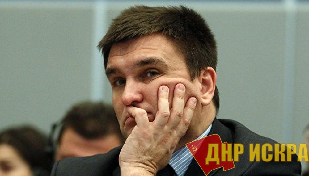 Климкин заявил, что фашистская армия УПА поможет консолидировать украинских нацистов