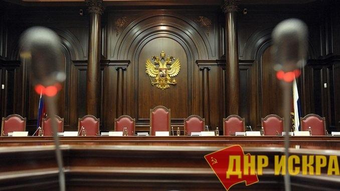 Повышение пенсионного возраста оспорят в Конституционном суде