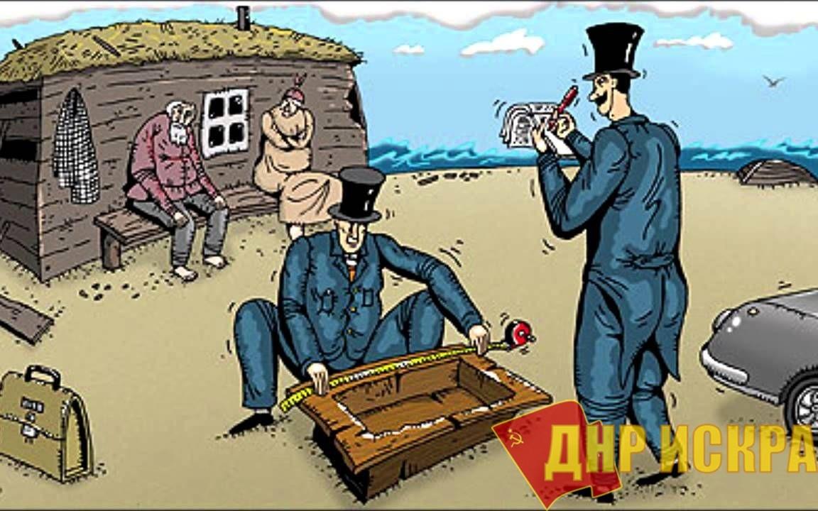 Павел Дорохин: «Наших граждан пора спасать от кредитного рабства»