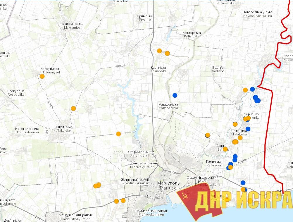 Официальные карты минных полей ВСУ на Донбассе
