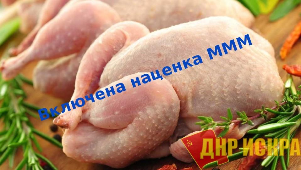 Первые плоды барыгизации экономики Республики: Рост цен на курятину не прекратится – Е.Лавренов
