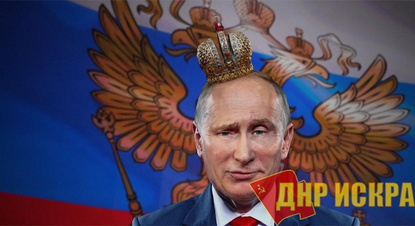 Песков рассказал о планах Путина на день рождения: Его Императорское Величество государь императоръ изволил отмечать свой день рождения в кругу семьи