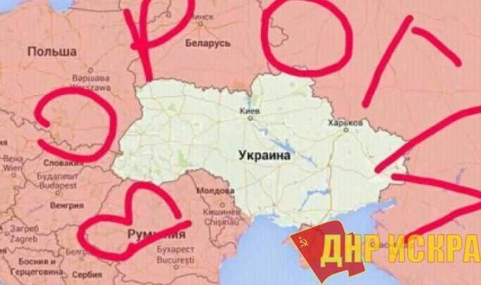 МИД Украины объявил венгерского консула в городе Берегово (Закарпатская область) персоной нон-грата