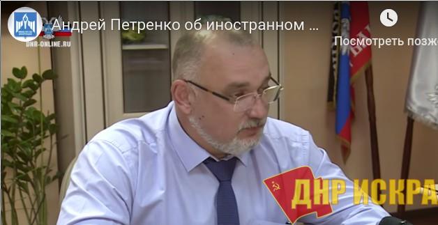 Председатель ЦРБ рассказал подробности открытия международного банка Осетии в ДНР (Видео)