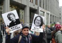Москва: Сенаторы, не позорьтесь! (Видео)