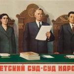 Сергей Удальцов: Народный трибунал над «Единой Россией»