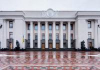 Президент Украины Петр Порошенко внес в Верховную раду проект закона о продлении особого статуса Донбасса
