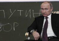 Школьники и студенты повально пишут на досках «Путин — вор»