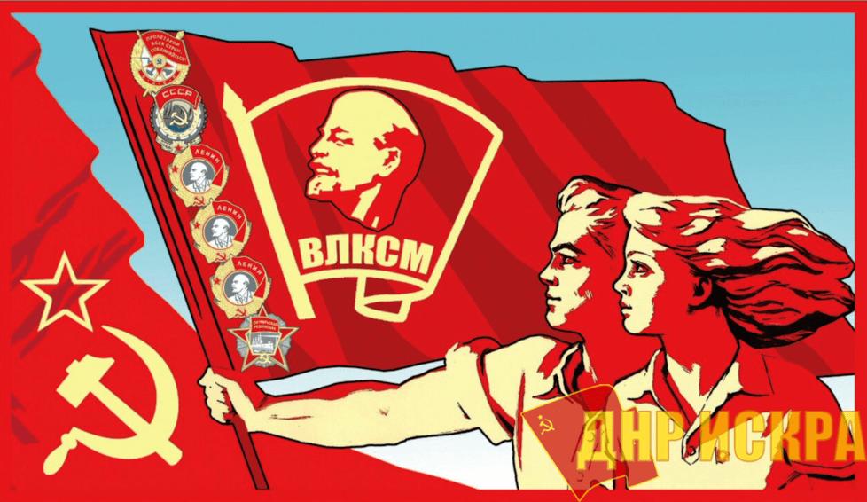 Если бы только изучение коммунизма заключалось в усвоении того, что изложено в коммунистических трудах, книжках и брошюрах, то тогда слишком легко мы могли бы получить коммунистических начетчиков или хвастунов