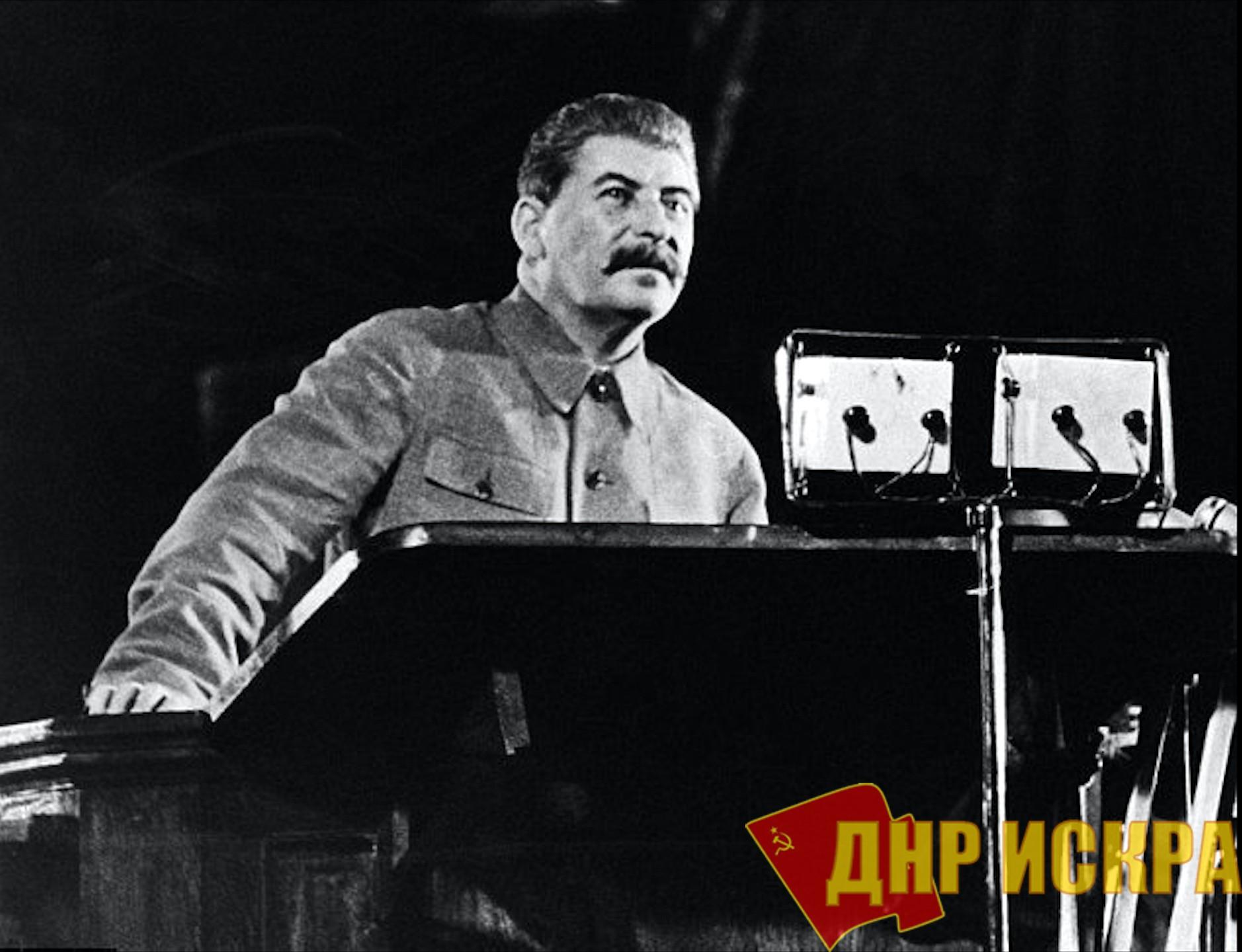 Социализм означает не нищету и лишения, а уничтожение нищеты и лишений, организацию зажиточной и культурной жизни для всех членов общества