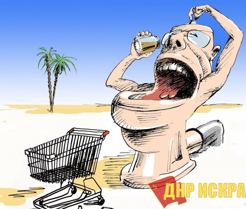Александр Русин. Потребительское общество – в чем его экономическая ущербность