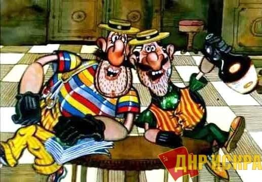 Гуманитарная катастрофа в ДНР! Жулико бандито и де ля воро гангстерито! Похищены ювелирные изделия на сумму около 120 миллионов рублей