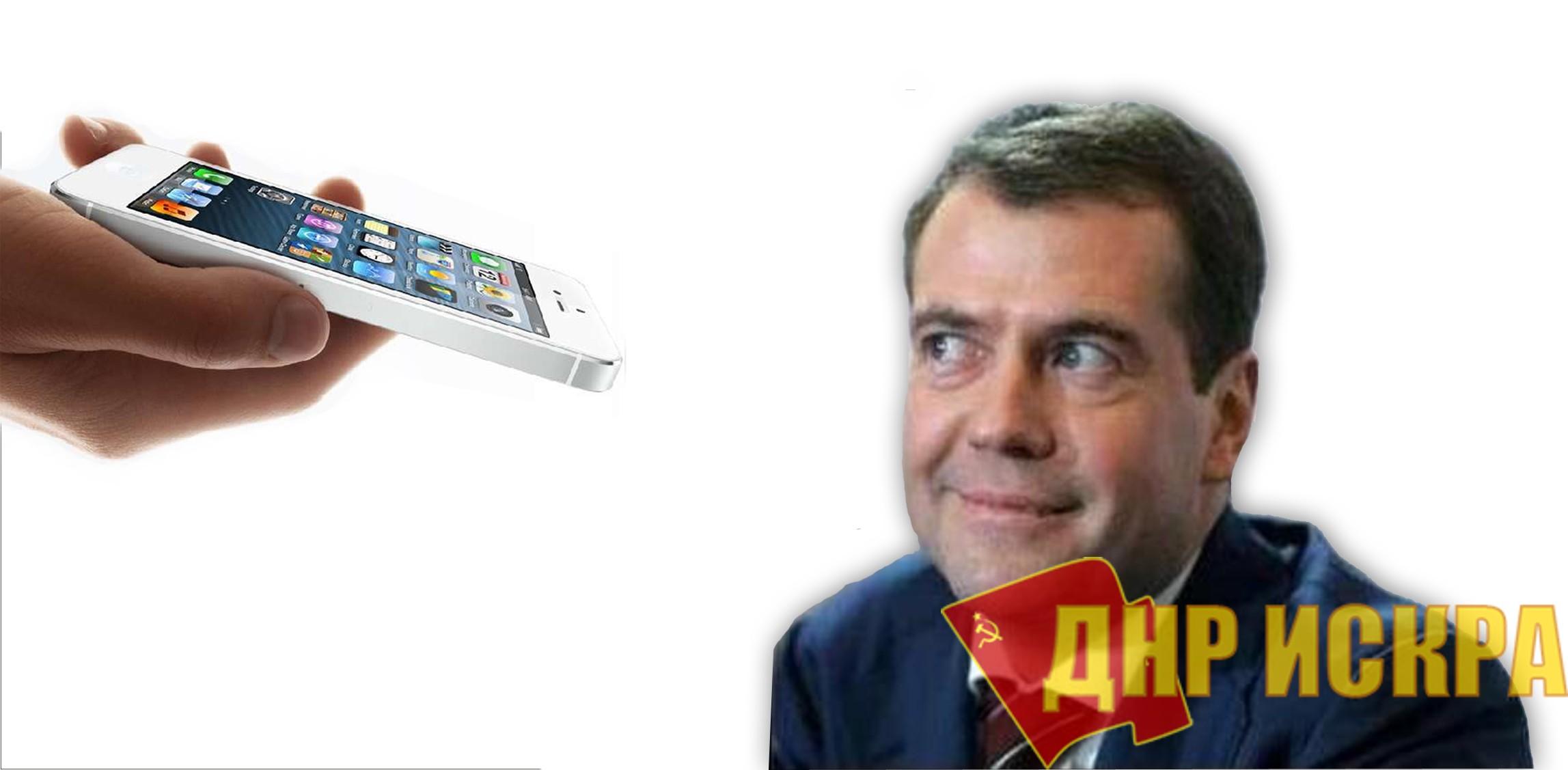 В России запретили регистрироваться на «мамкин телефон»