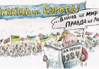 Министерство образования Украины проводит вебинары и рассылает методички с указаниями, как правильно отмечать день