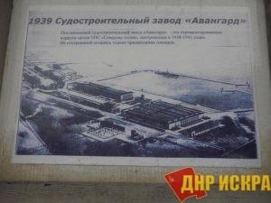 Так завод выглядел до войны