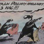 КП ДНР заявляет о своей непричастности к борьбе с буржуазным режимом в ДНР