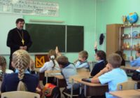 Родители школьников выступили против православных уроков