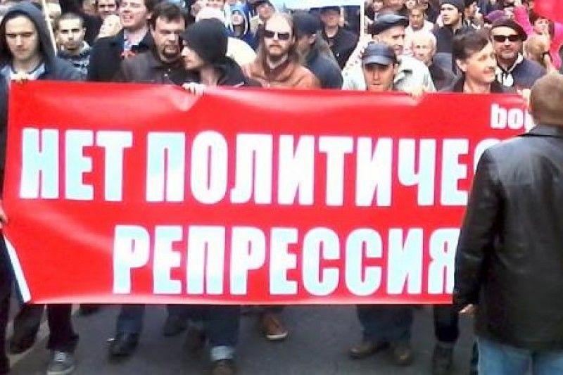 Охранка начала репрессии. Правозащитники узнали о допросах в Краснодаре по делу о взрыве в архангельском ФСБ
