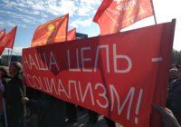 В Донецке отметили 101-ю годовщину Октябрьской революции (фото)
