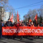 Под кумачом и с песней: коммунистическая манифестация прошла в центре Биробиджана в годовщину Октябрьской революции