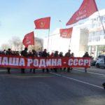 Благовещенск отметил праздник Великого Октября шествием и митингом