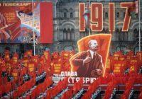 «КРАСНЫЙ ДЕНЬ КАЛЕНДАРЯ» О ТОМ КАК ПРАЗДНОВАЛИ 7 НОЯБРЯ В СССР