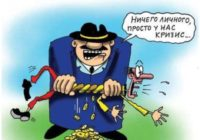 Правительство России ещё 6 лет не будет повышать налог на роскошь