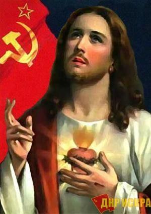 Когда поповщина начинает «любить» социализм