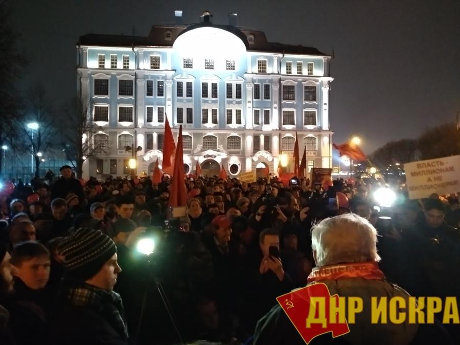 Денис Парфенов о запрете демонстрации КПРФ в Санкт-Петербурге