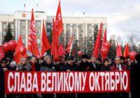Хакасия. Провокаторы пытались сорвать праздничный митинг в Абакане