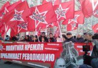 7 ноября в Москве: Нужен новый Октябрь! (Видео)