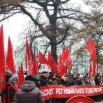 Тула: Власть — главный революционер!