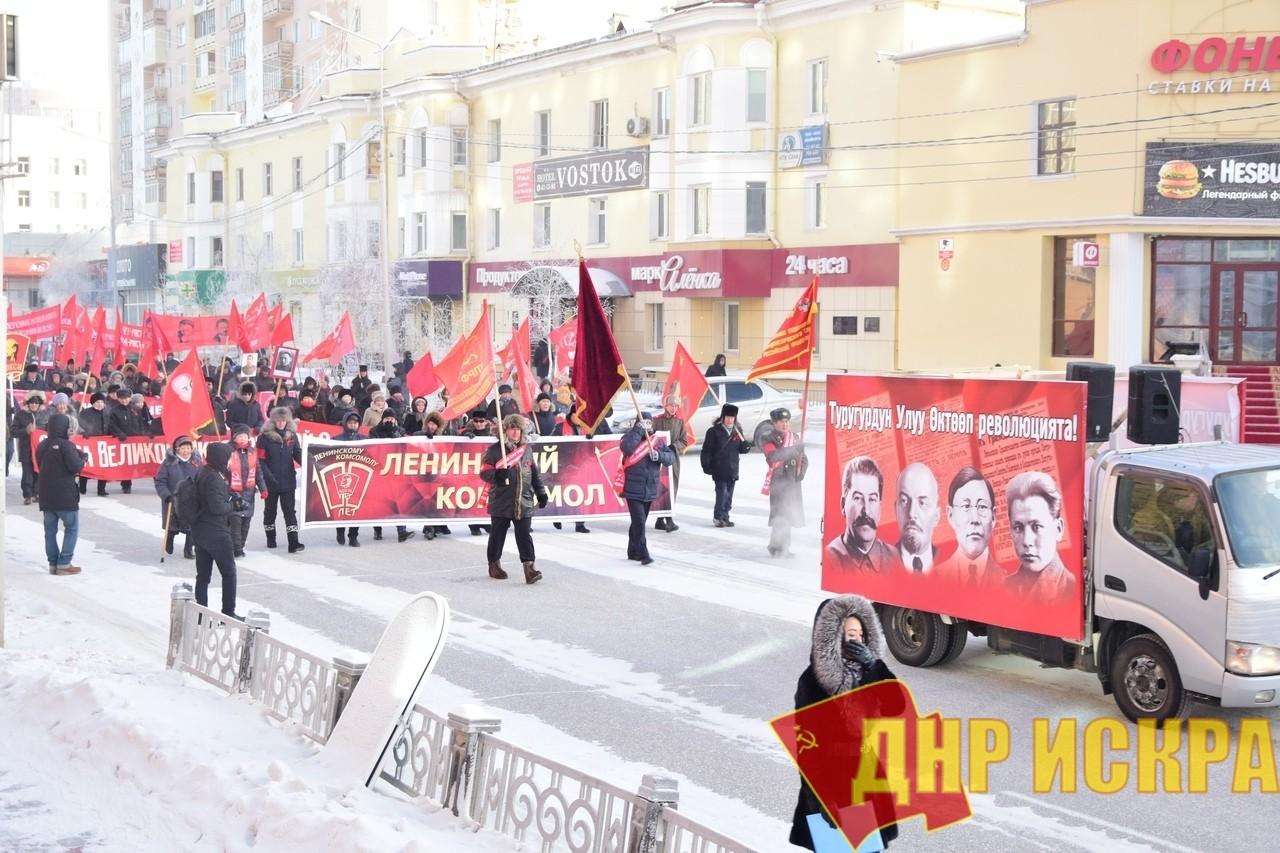 Якутия: Слава Великому Октябрю!